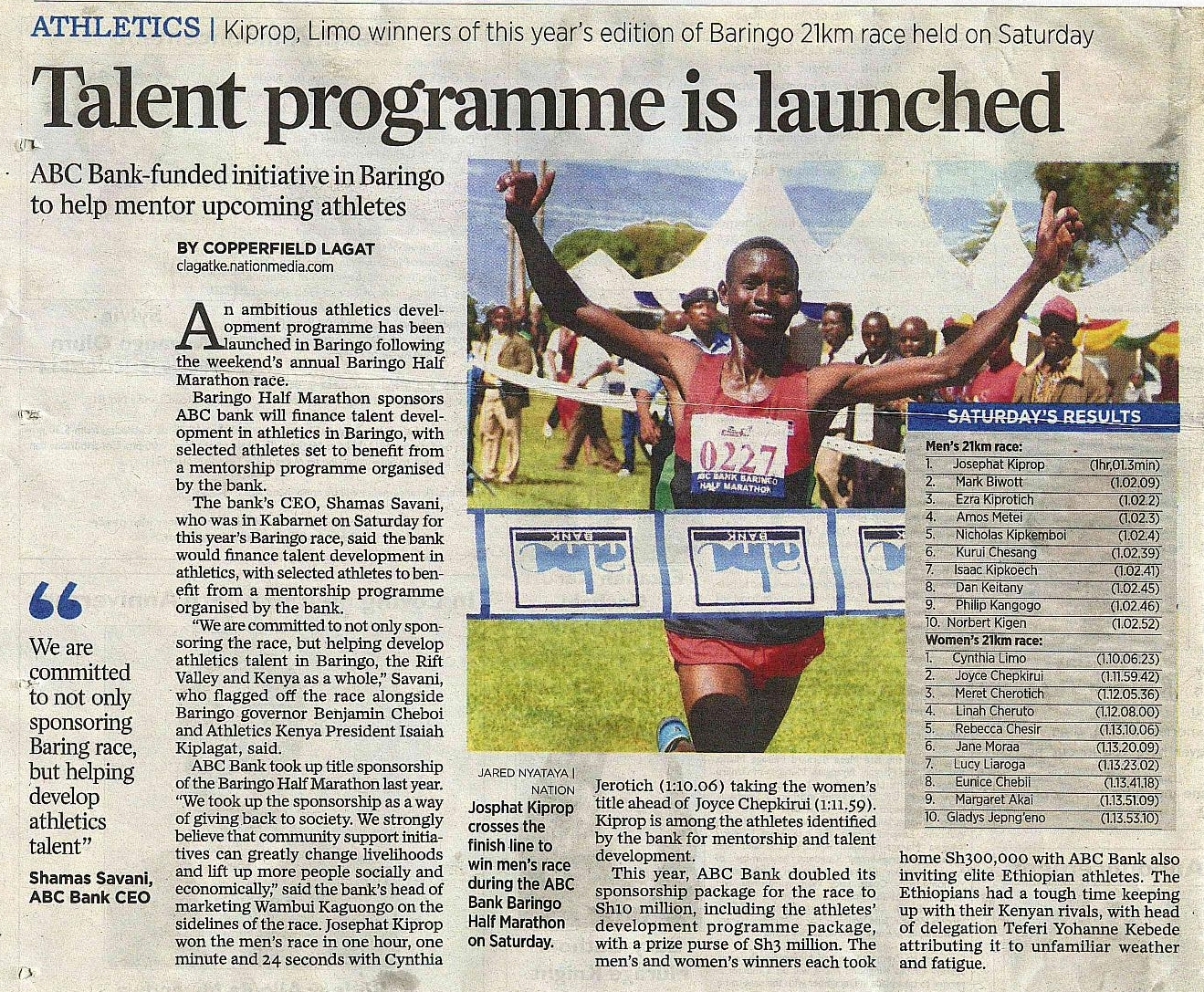 Talent program launched- DN