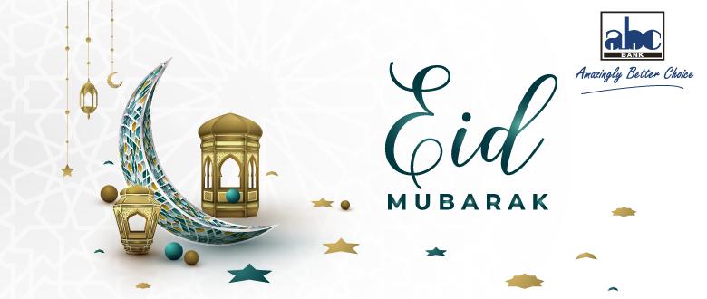 EidWeb (1)